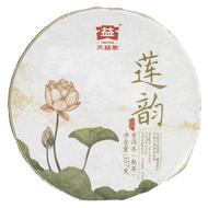 "2016 Menghai ""Song of the Lotus Flower"" Ripe Pu-erh Tea Cake from Menghai Tea Factory"