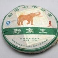 2007 Yexiangwang Naka from white2tea