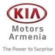 Կիա Մոթորս Հայաստան  – Kia Motors
