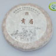 2012 Premium Organic Aged White Tea Gong Mei Shou Mei Cake from EBay Shanghai Story