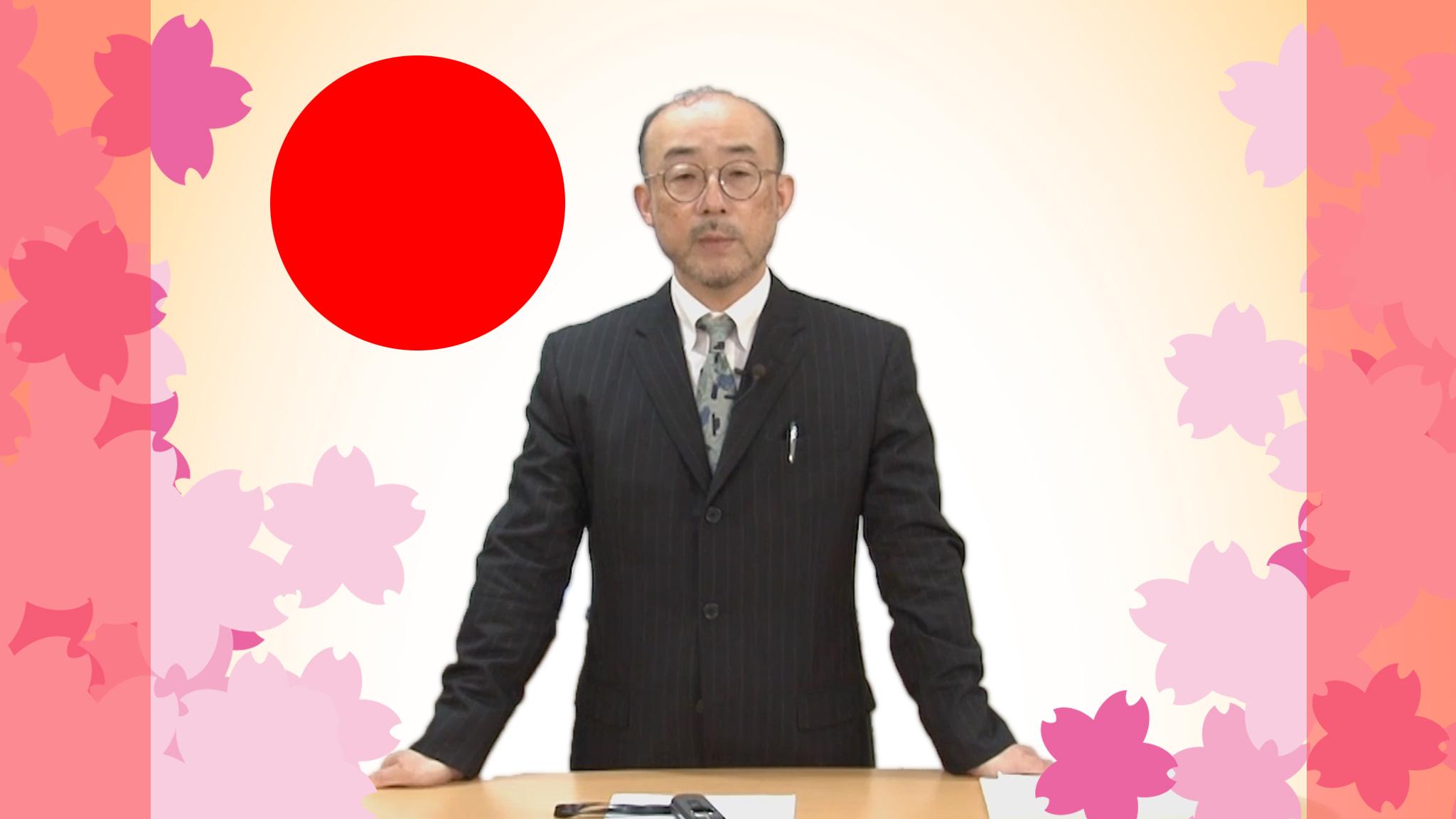 加藤 好崇  Yoshitaka Kato