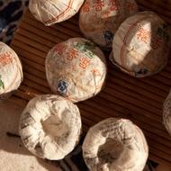 Cornfields Shu Tuocha from Verdant Tea