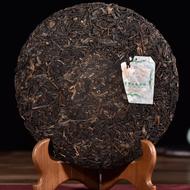 """2007 Wu Liang """"Lan Xiang Gu Yun"""" Wild Arbor Purple Raw Pu-erh Tea Cake from Yunnan Sourcing"""