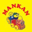 Մանկան խաղալիքների աշխարհ -Mankan