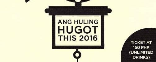Huling HUGOT This 2016