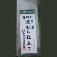 Shizuoka Cha from Shouyanagitsu Shinichi Shouten