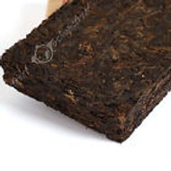 2005 250g Yunnan Lucky Dragon Aged Aroma Puerh Tea Ripe Fitness Brick from EBay Streetshop88