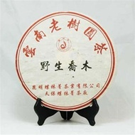 Pu-Erh Tea Cake, Wild Arbor Tree, Kunming Die Cai Qing Tea Factory, 2004 (Green/Sheng) from The Chinese Tea Shop (Vancouver, BC)