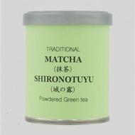 Green Matcha Powder-Uji from Dr. Tea's Tea Garden