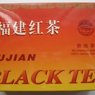 Fujian Black Tea from Fujian Tea