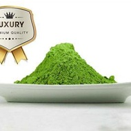 Private Reserve Matcha D25 from Matcha Outlet
