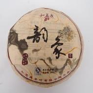 """2009 Zhi Ming Du """"Yun Siang II""""  100g Ripe Pu-erh from Zhi Ming Du"""