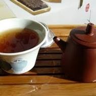 Wu Yi Yan Cha Fo Shou Buddha Hands Oolong from Life In Teacup