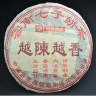2005 Bo Wen Yue Chen Yue Xiang Ripe Pu-erh Tea of Menghai from Menghai Tea Factory(yunnan sourcing usa)