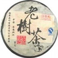 2006 Old Tree Tea Mengku Puerh Tea Ripe, 400g from Shuangjiang Mengku Tea Co., Ltd. (Dragon Tea House)