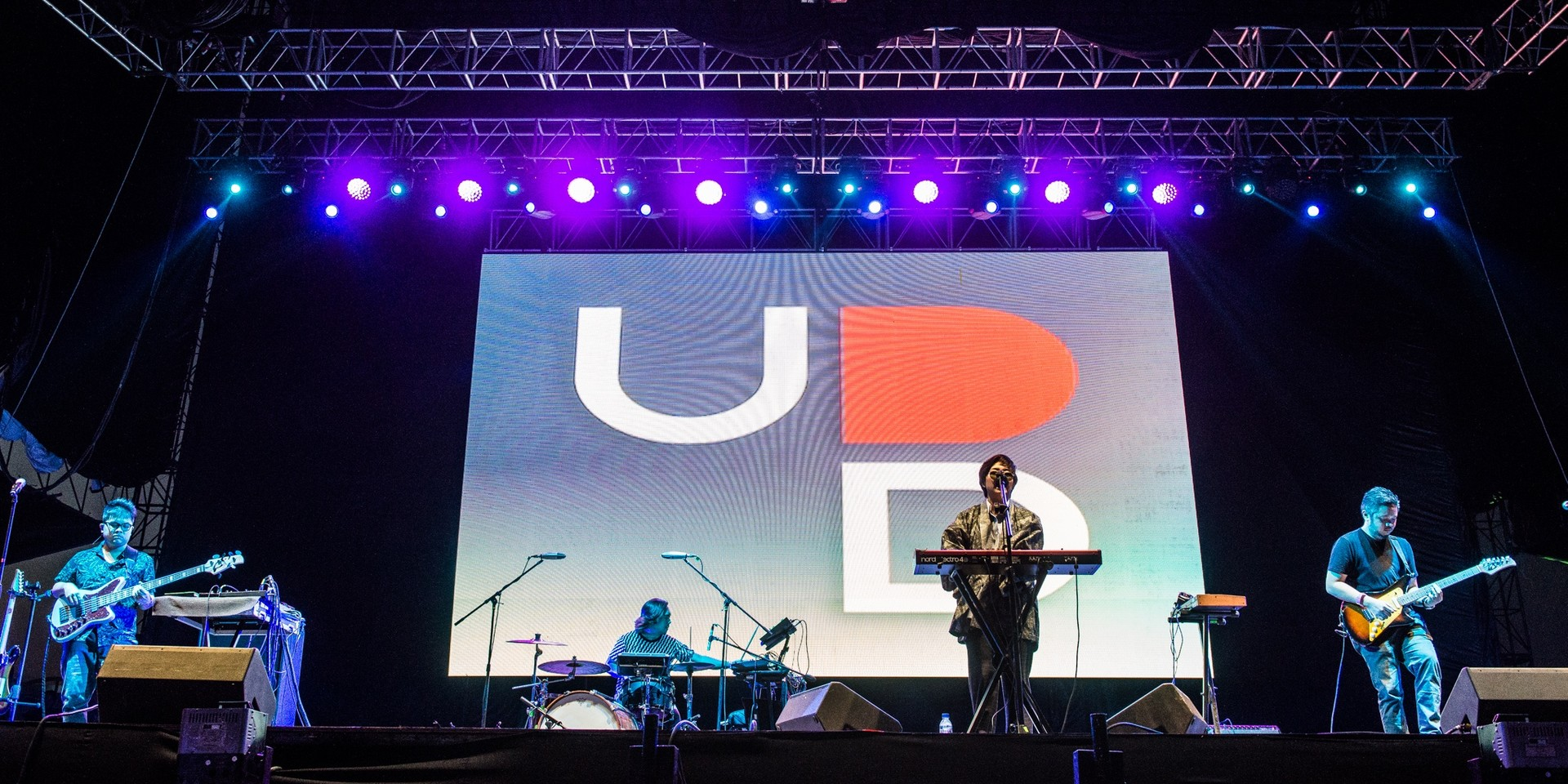 """LISTEN: UDD rings in 2017 with their new name and new single """"Sigurado"""""""