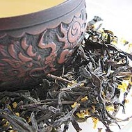 Golden Dan Chong from Teas.com.au