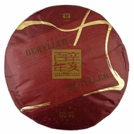 "2011 Menghai Dayi  ""100 year"" tribute cake from Menghai Tea Factory (berylleb on ebay)"