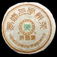 """Changtai """"Yi Chang Hao"""" 2003 Raw Pu-er Tea Cake of Yi Wu from Yunnan Sourcing"""