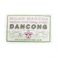 2020 Milan Maocha Brick from white2tea