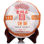 2014 Haiwan Old Comrade (918) Raw Puer Tea Lao Tong Zhi from Anning Haiwan Tea Industry Co., LTD (Grandnesstea2012 ebay)