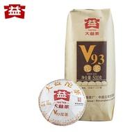 2018 V93 from Menghai Dayi tea factory