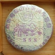 2005 HK Dry Stored 'Yun Hai' 888 from Green Tea Guru