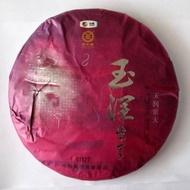 2014 COFCO Yurunzitian Premium Ripe Puerh Tea Cake from COFCO (Puerhshop)