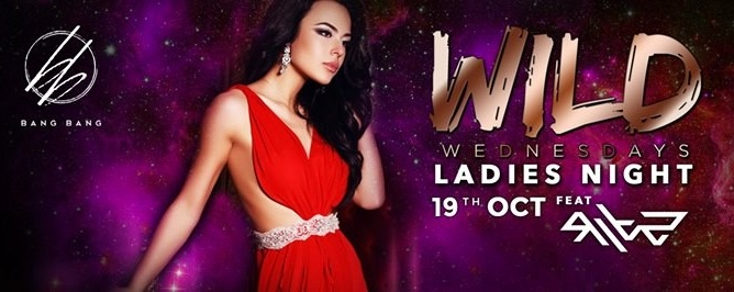 WILD Wednesdays feat RITZ // 19th Oct