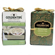 RoseHerb Green Tea- Royal Brocade Bag from Golden Tips Tea