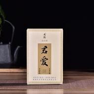 "2017 Hai Lang Hao ""Lao Ban Zhang"" Ripe Puerh Tea Brick from Hai Lang Hao (Yunnan Sourcing)"