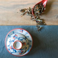 Organic Pomegranate White Tea from Divinitea