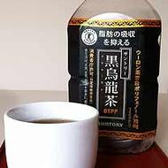 Black Oolong (Bottle tea) from Suntory
