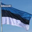 Էստոնիայի Հանրապետության Դեսպանատուն – Embassy of Estonia