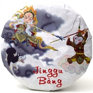 "2017 ""Jinggu Bàng"" from Crimson Lotus Tea"