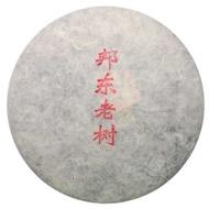 2012 Bang Dong Spring Raw from Tea Urchin