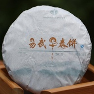 2015 Yiwu Early Spring Big Tree Sheng Puer Cake from MeiMei Fine Teas