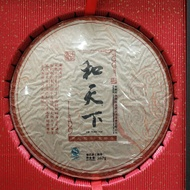 "2009 Douji ""Peace World"" Ripe Puerh Tea Cake 357g 901 from China Cha Dao"