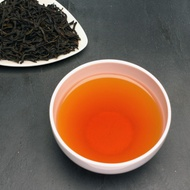 Xing Ren Almond Phoenix Oolong from Imperial Teas of Lincoln