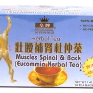 Muscles Spinal & Back (Eucommia Herbal Tea) from Royal King