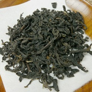 Sayama Black Tea from Thes du Japon
