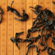 Gold Phoenix - Oolong Tea from DuvalTea