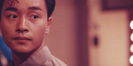 The Projector to hold Leslie Cheung tribute concert this weekend