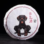 """2018 Yunnan Sourcing """"Queen of Yi Wu"""" Ripe Pu-erh Tea Cake from Yunnan Sourcing"""