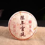 """Menghai """"Chen Nian Gong Ting"""" Aged Ripe Pu-erh Tea Cake from Yunnan Sourcing"""