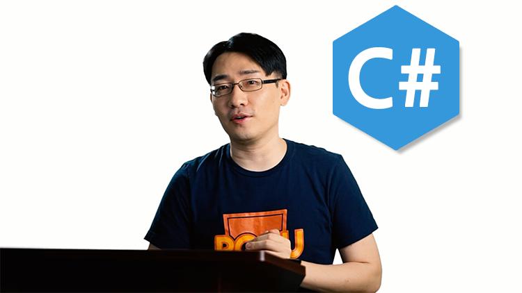 프로그래밍 입문 (C#)