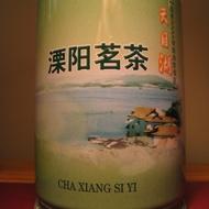 Li Yang Ming Cha from Unknown, Tianmu Lake