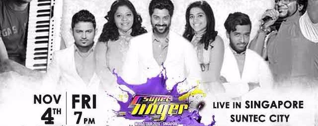 Vijay TV Super Singer World Tour 2016