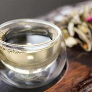 Seductive #2 from Verdant Tea (Special)