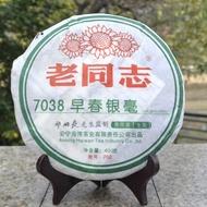 2007 Haiwan 7038 Early Spring Buds Premium   Raw from Haiwan Tea Factory